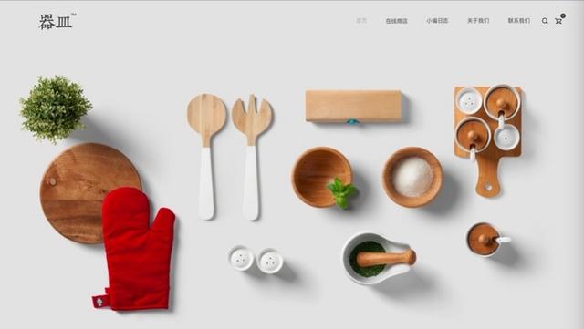 中国版 Shopify 嘿店